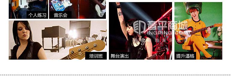 芬达(Fender) 011-5602 美特 STRAT 枫木指板 电吉他