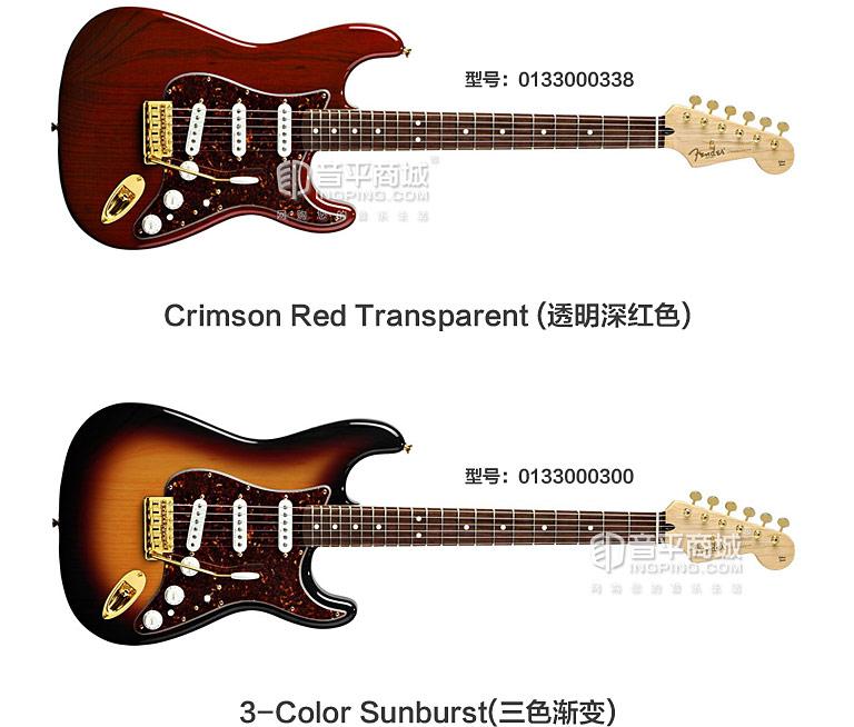 芬达(Fender) 电吉他品牌 013-3000-300 墨豪 21品玫瑰木指板 电吉他