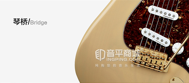 芬达 墨标 枫木指板 电吉他 0133002