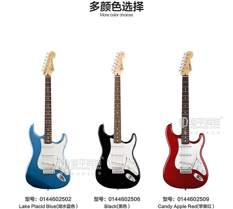 0144602  电吉他 多种颜色选择