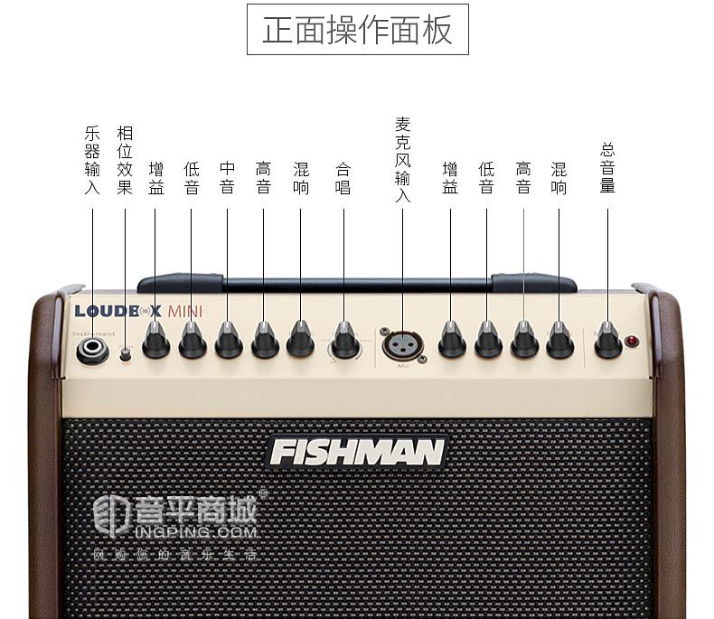 渔夫(Fishman) Loudbox mini 60W 民谣木吉他原声弹唱充电音箱音响