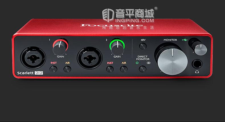 富克斯特(Focusrite) Scarlett 2i2 三代 USB TYPE-C-C外置专业录音声卡 升级版