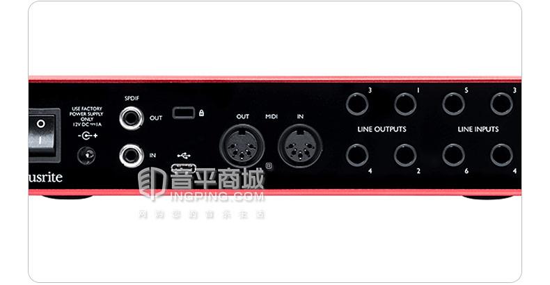 富克斯特(Focusrite) Scarlett 8i6 三代 USB TYPE-C-C外置专业录音声卡 升级版