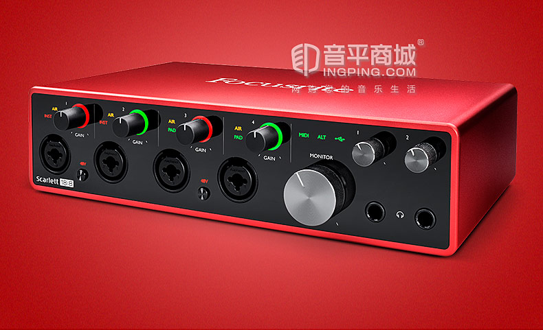 富克斯特(Focusrite) Scarlett 18i8 三代 USB TYPE-C-C外置专业录音声卡 升级版