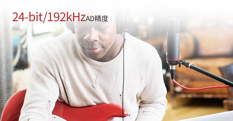 富克斯特(Focusrite) Scarlett 2i2 Studio 三代 专业录音套装