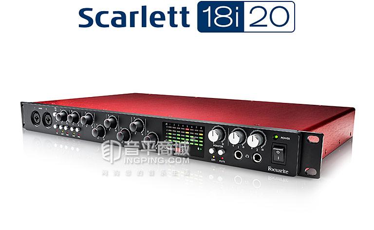 Scarlett 18i20专业录音 USB外置声卡 音频接口升级版