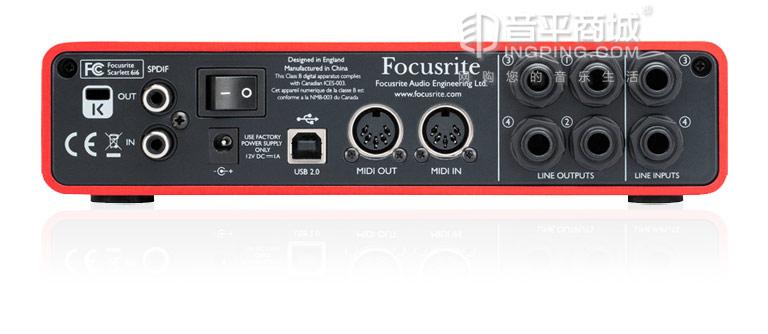 Scarlett 6i6专业录音 USB外置声卡 音频接口升级版