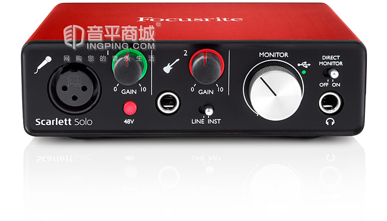 Scarlett Solo USB声卡二代 专业录音声卡 K歌声卡 升级版