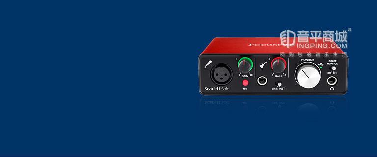 Scarlett Solo USB声卡二代 专业录音声卡 K歌声卡 升级版 技术参数