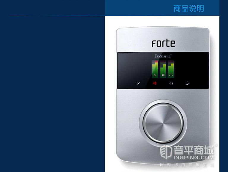 FORTE 专业录音外置USB声卡 2进4出