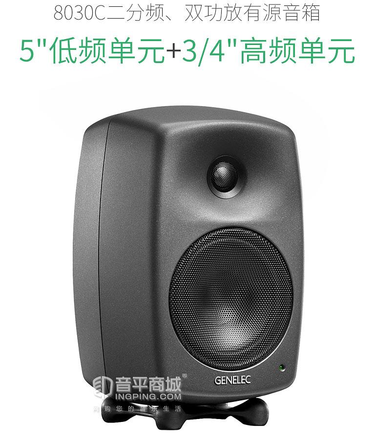 8020C二分频、双功放有源音箱