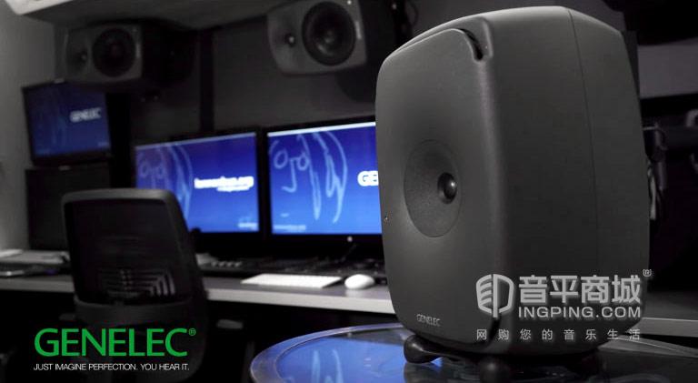 真力8351A三分频智能监听音箱