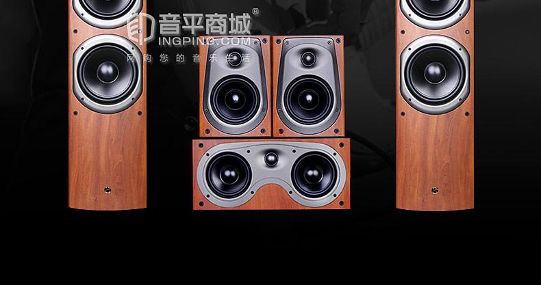 惠威(HiVi) D600 家庭影院5.0家用客厅音响套装木质hifi环绕音箱
