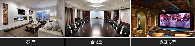 惠威(HiVi) X6 台式笔记本电脑音响 客厅电视监听2.0hifi有源音箱
