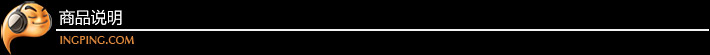 惠威(HiVi) H5 5.25寸2.0有源监听音箱(单只)