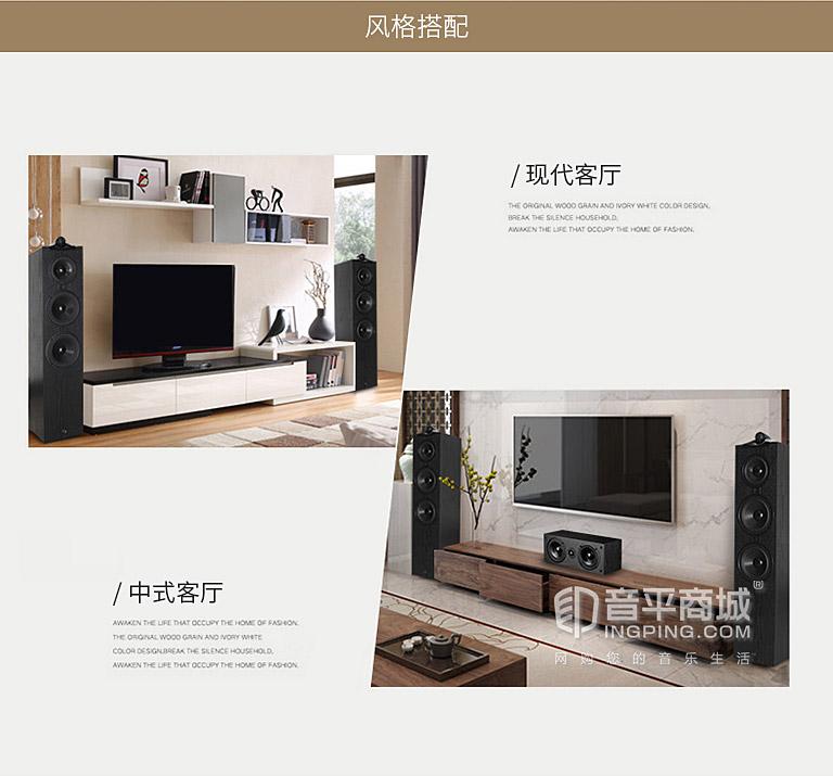 惠威DIVA5.0家庭影院