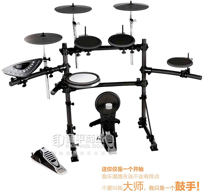 红魔 HD-010B 5鼓3镲电子鼓 所有鼓都有边击效果