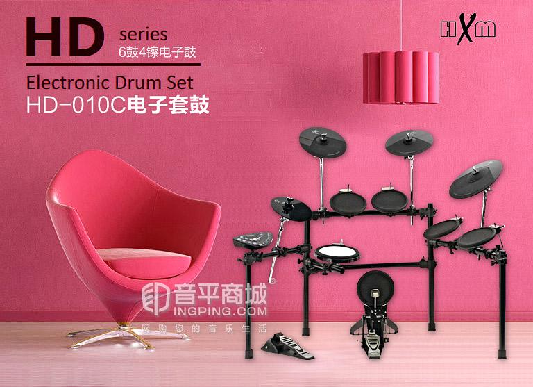 红魔 HD-010C 6鼓4镲电子鼓 所有鼓都有边击效果