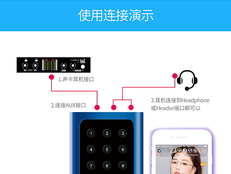 so6 无损立体声数字多功能手机直播专业声卡转换器