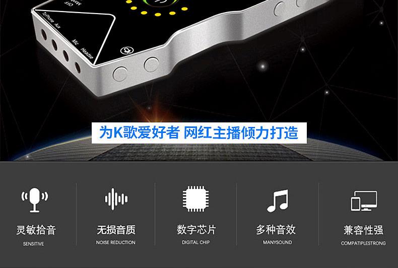 ICKB SO8 第三代升级版无损数字立体声手机直播K歌声卡