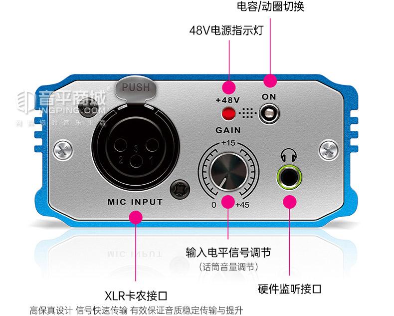 ICKB so one麦克风话筒移动话放48v电源手机户外直播音量增益