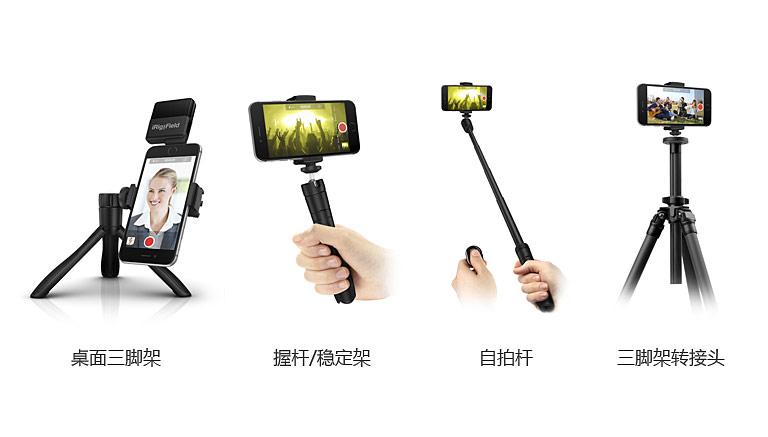 iKlip Grip 支架多功能应用