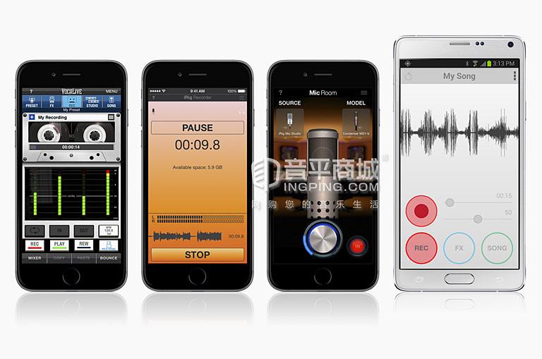 iRig mic studio麦克风应用软件