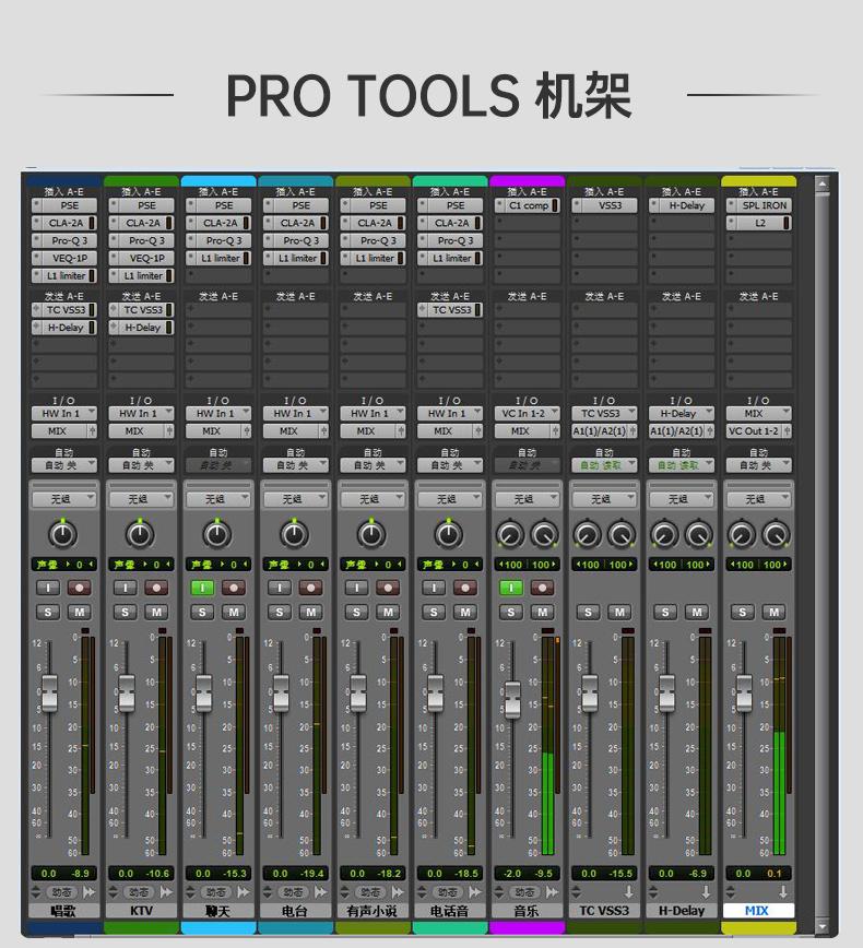 音平(INGPING) 【Pro Tools机架+waves等高品质插件】声卡效果精调服务(精调一次终身维护)