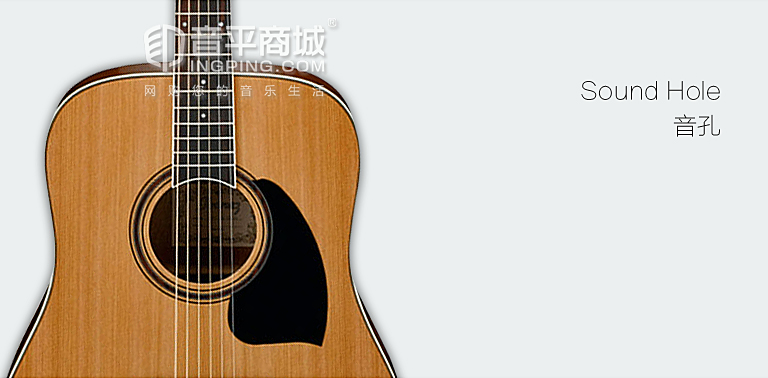 依班娜(Ibanez) PF17 圆角 民谣 木吉他