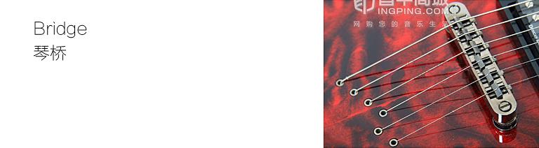 依班娜(Ibanez) 电吉他品牌 RGAR52QM 演奏级24品双摇电吉他