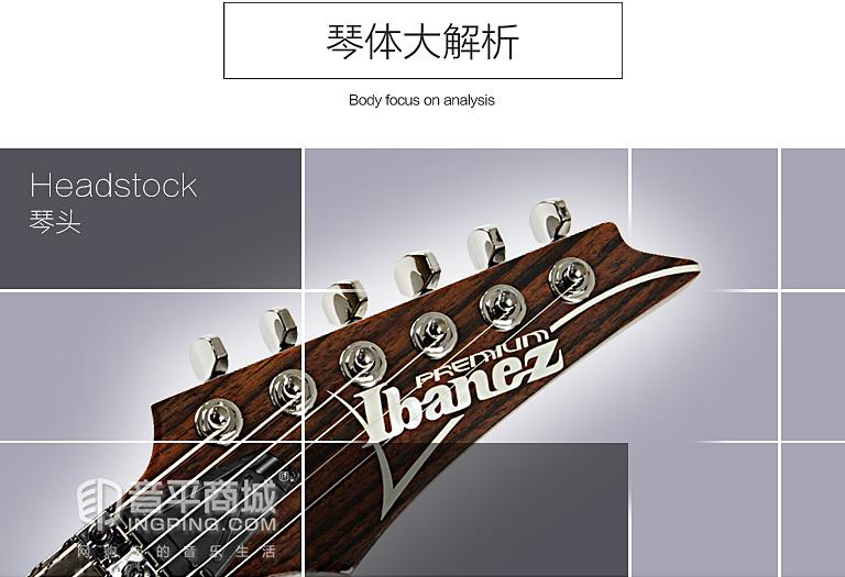 依班娜 Ibanez 双双拾音器 玫瑰木指板 RC320M 琴头 电吉他 枫木琴颈