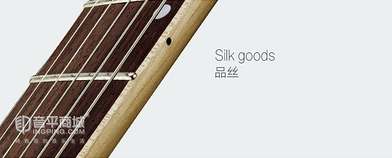 依班娜 Ibanez 双双拾音器 玫瑰木指板 RC320M 电吉他 控制按钮 枫木琴颈