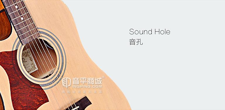 依班娜 Ibanez 双双拾音器 玫瑰木指板 V80ece AEQ2T前级 电吉他 枫木琴颈