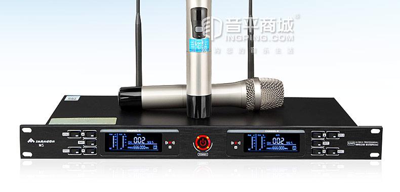 音王(InAndOn) M5 一拖二专业无线动圈麦克风