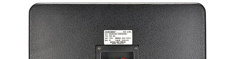 音王(InAndOn) K101 家庭KTV音箱 专业卡拉OK蓝牙重低音音响套装
