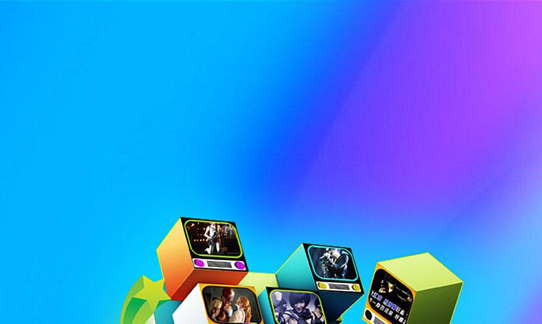 音王(InAndOn) KV-V903 PLUS 家庭KTV一体点歌机 21.5寸台式电容屏