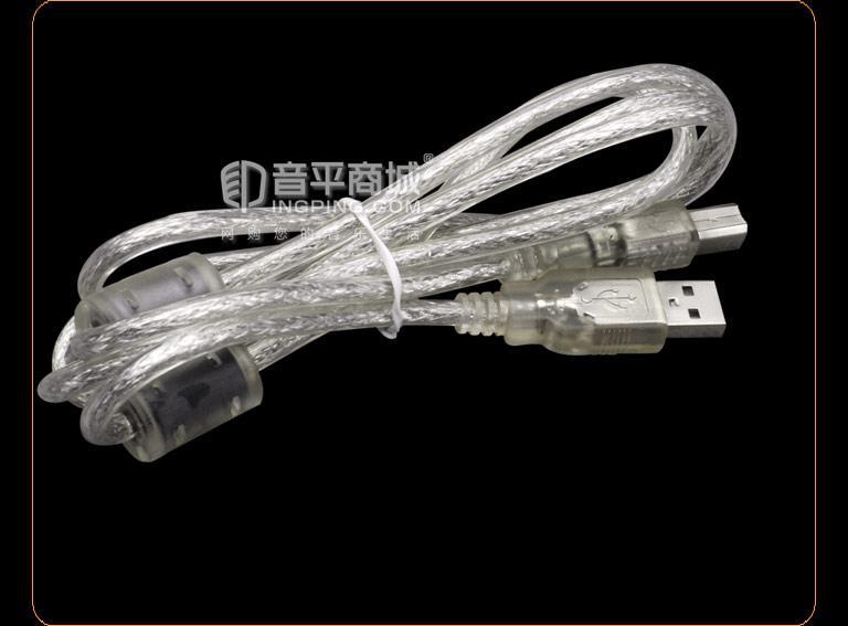 艾肯(iCON) Utrack Pro声卡 USB数据线