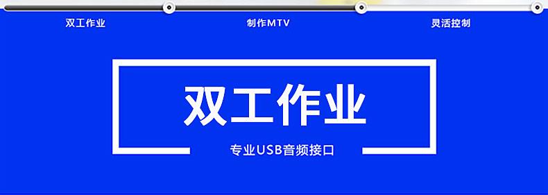 mobile R 网K电脑外置USB声卡