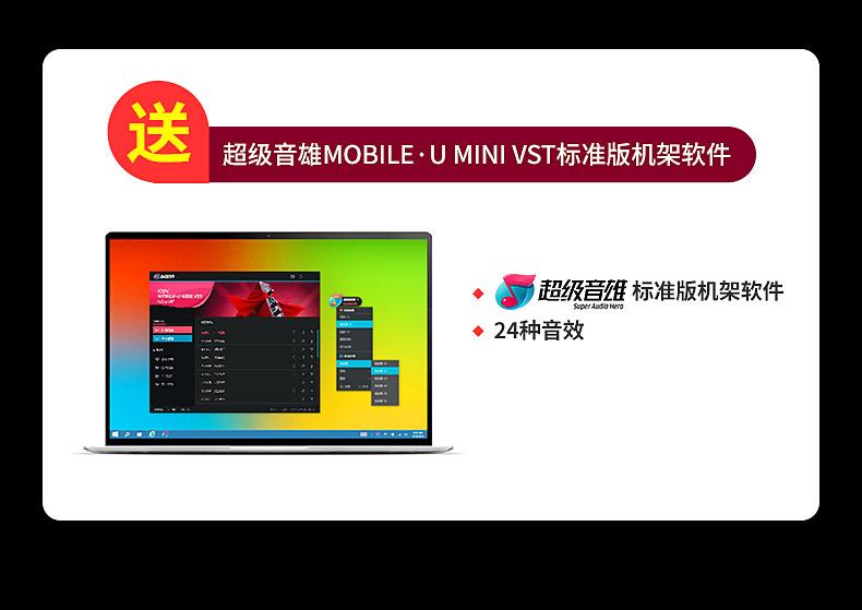 艾肯(iCON) MOBILE·U MINI VST 网络K歌主播直播外置声卡 网红直播声卡