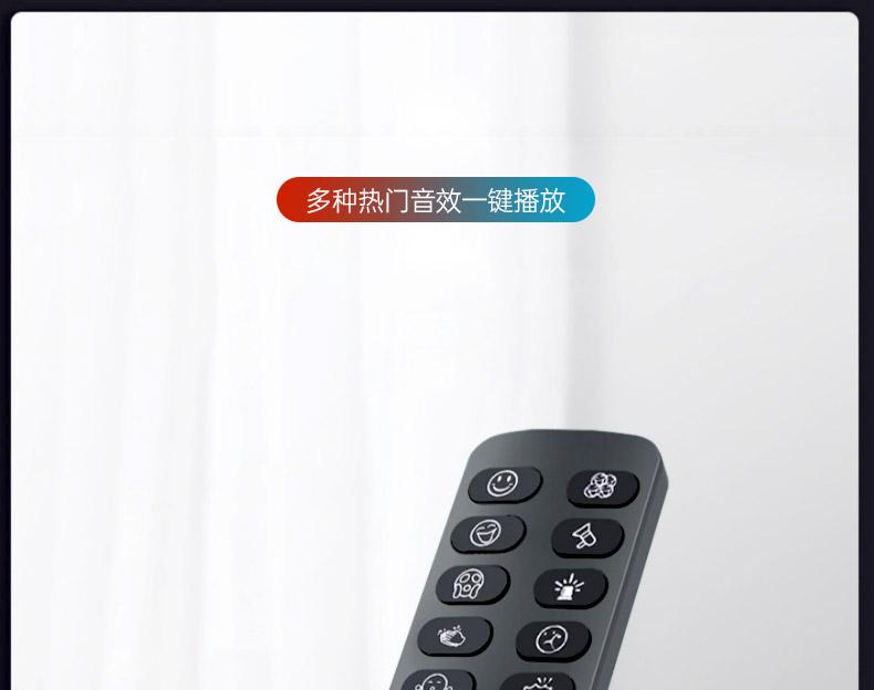 艾肯(iCON) upod live 直播专用声卡手机电脑外置通用声卡