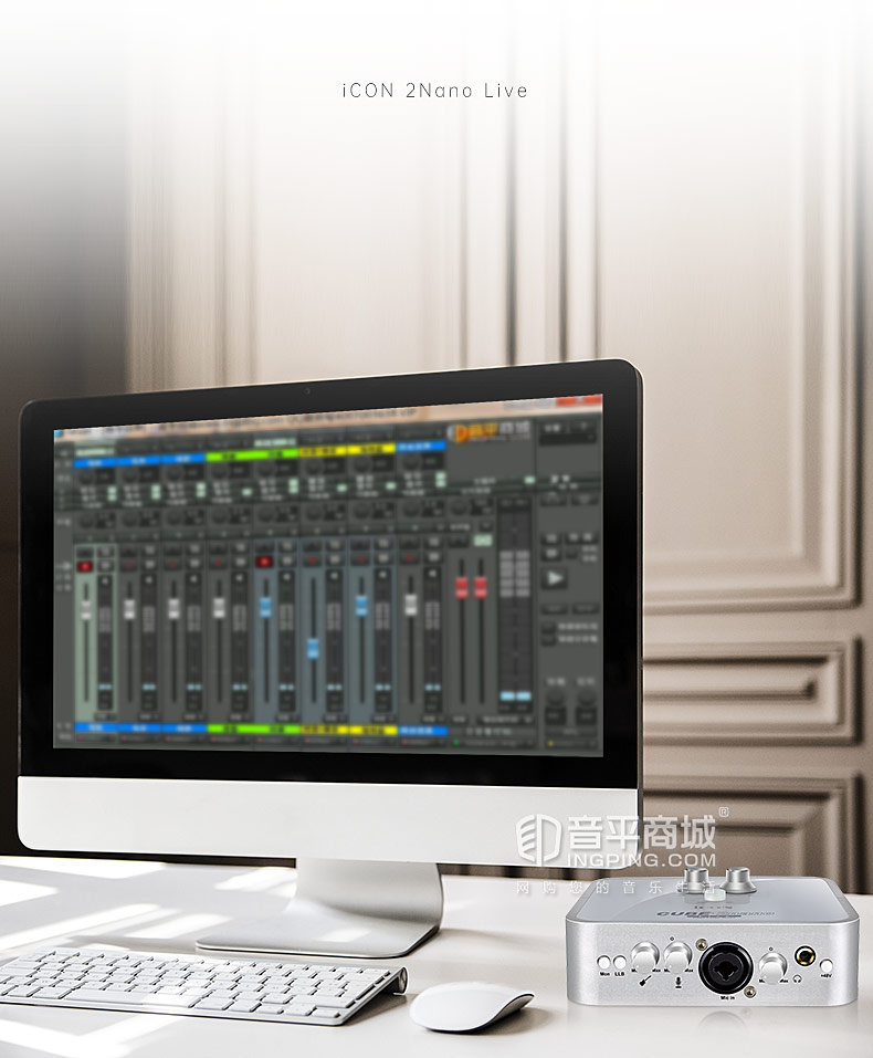 艾肯(iCON) 2Nano Live 2进2出USB外置声卡 网红主播录音K歌直播