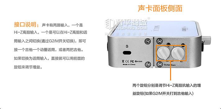 艾肯(iCON) CUBE Mini 电脑网络K歌USB外置声卡
