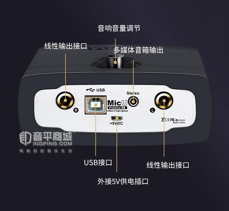 艾肯(iCON) MicU VST 网红主播直播外置声卡 网络K歌喊麦USB声卡