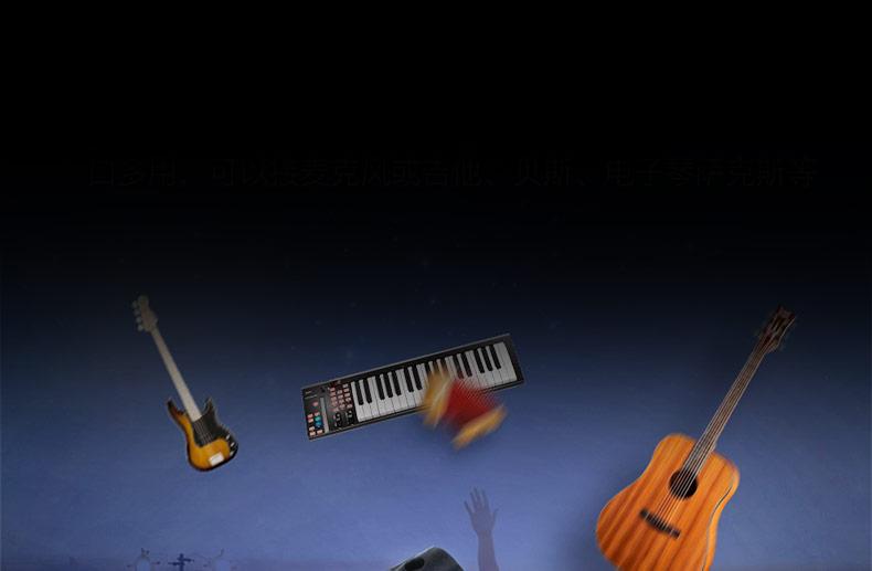 艾肯(iCON) Utrack VST 电脑录音网络K歌外置声卡 主播直播唱歌声卡