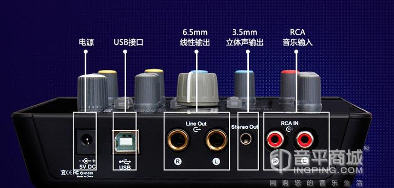 艾肯(iCON) Upod nano 电脑网络K歌外置USB声卡