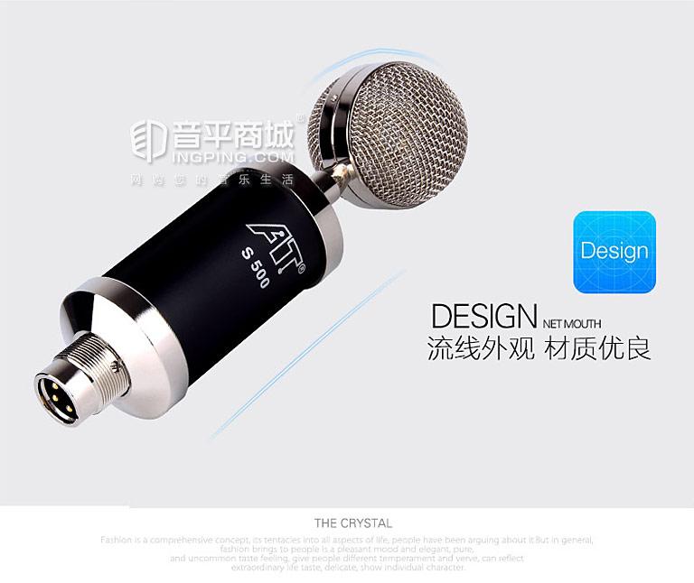 s500小奶瓶电容麦克风 外观