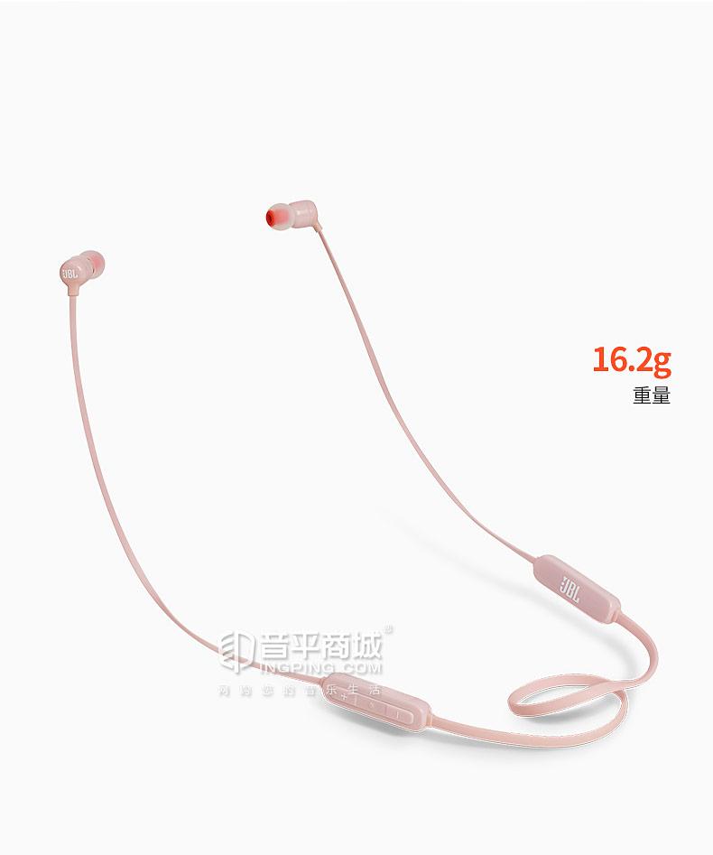 T110 BT无线蓝牙入耳式耳机
