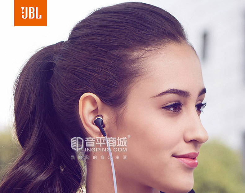 JBL T205 BT无线蓝牙入耳式耳机 运动跑步手机耳麦线控