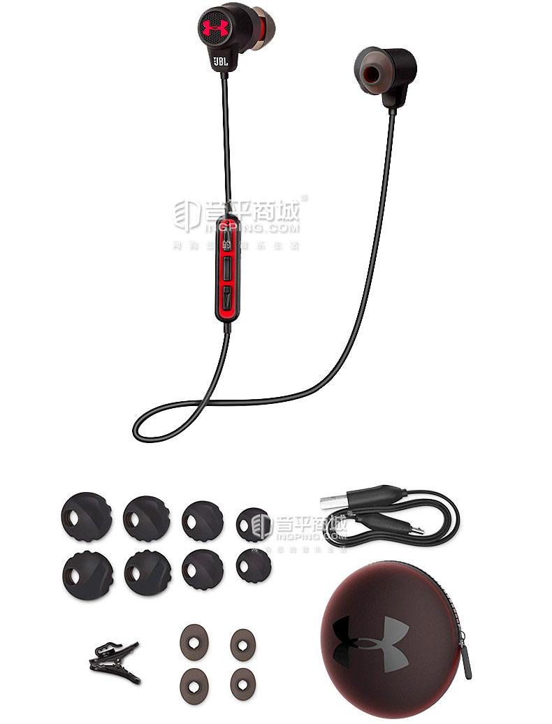 JBL UA 1.5 升级版安德玛无线蓝牙入耳式运动耳机 带线控