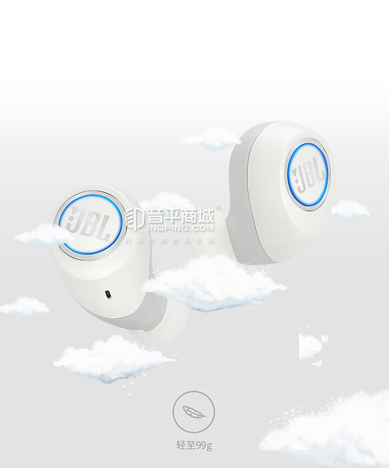 JBL free 真无线蓝牙运动耳机 入耳式防水耳塞